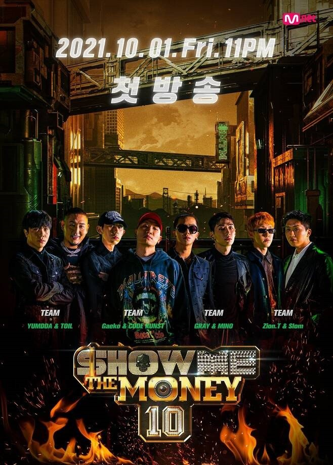 Show me the money 10 poster