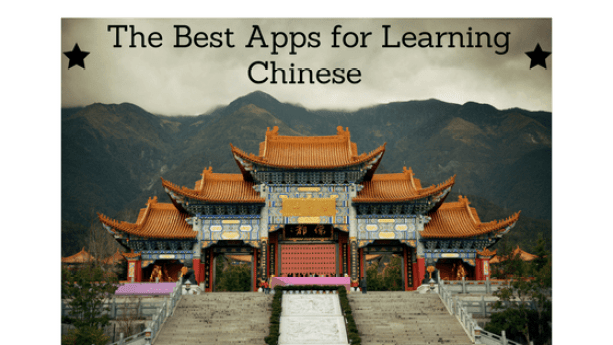 The best apps for learning Mandarin Chinese.