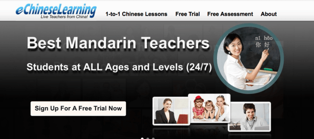 Find a Chinese tutor on eChineseLearning