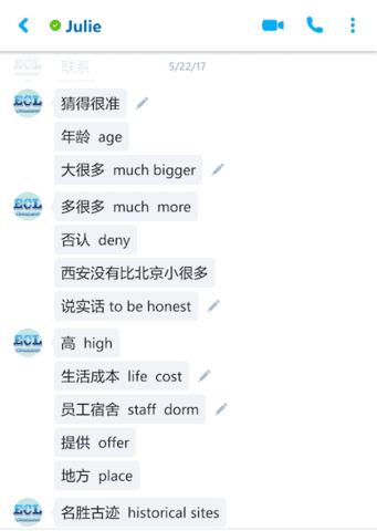 Online Mandarin Class with eChineseLearning
