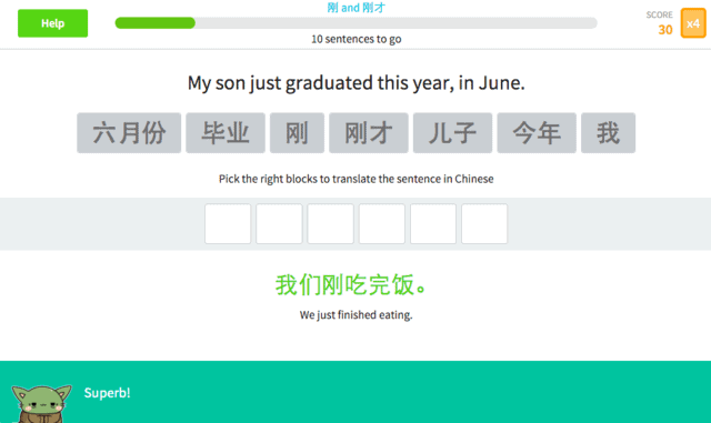 Chinese Grammar Practice