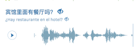 Improve your Chinese pronunciation with Speechling.
