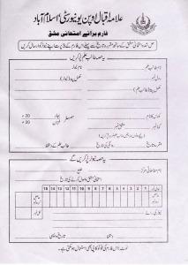 Image Result For Application Form For