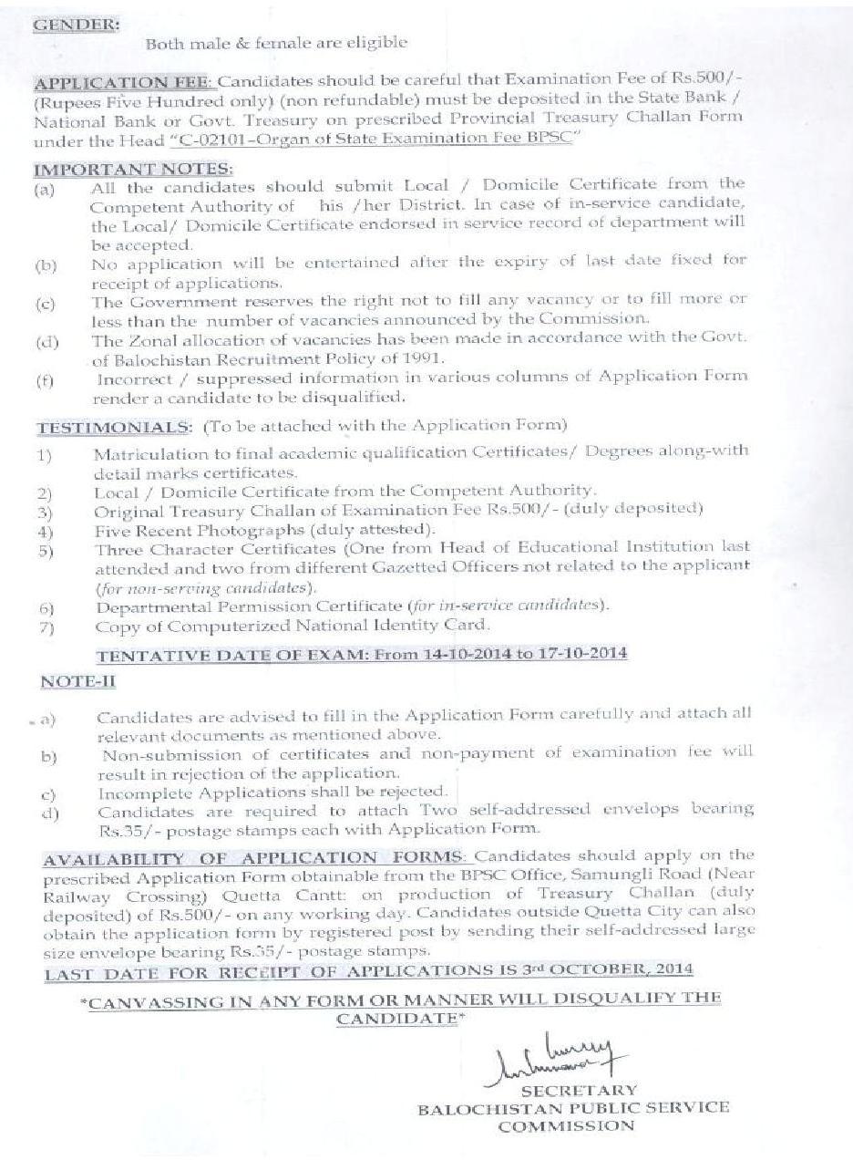 Balochistan Public Service Commission Forest Ranger Jobs