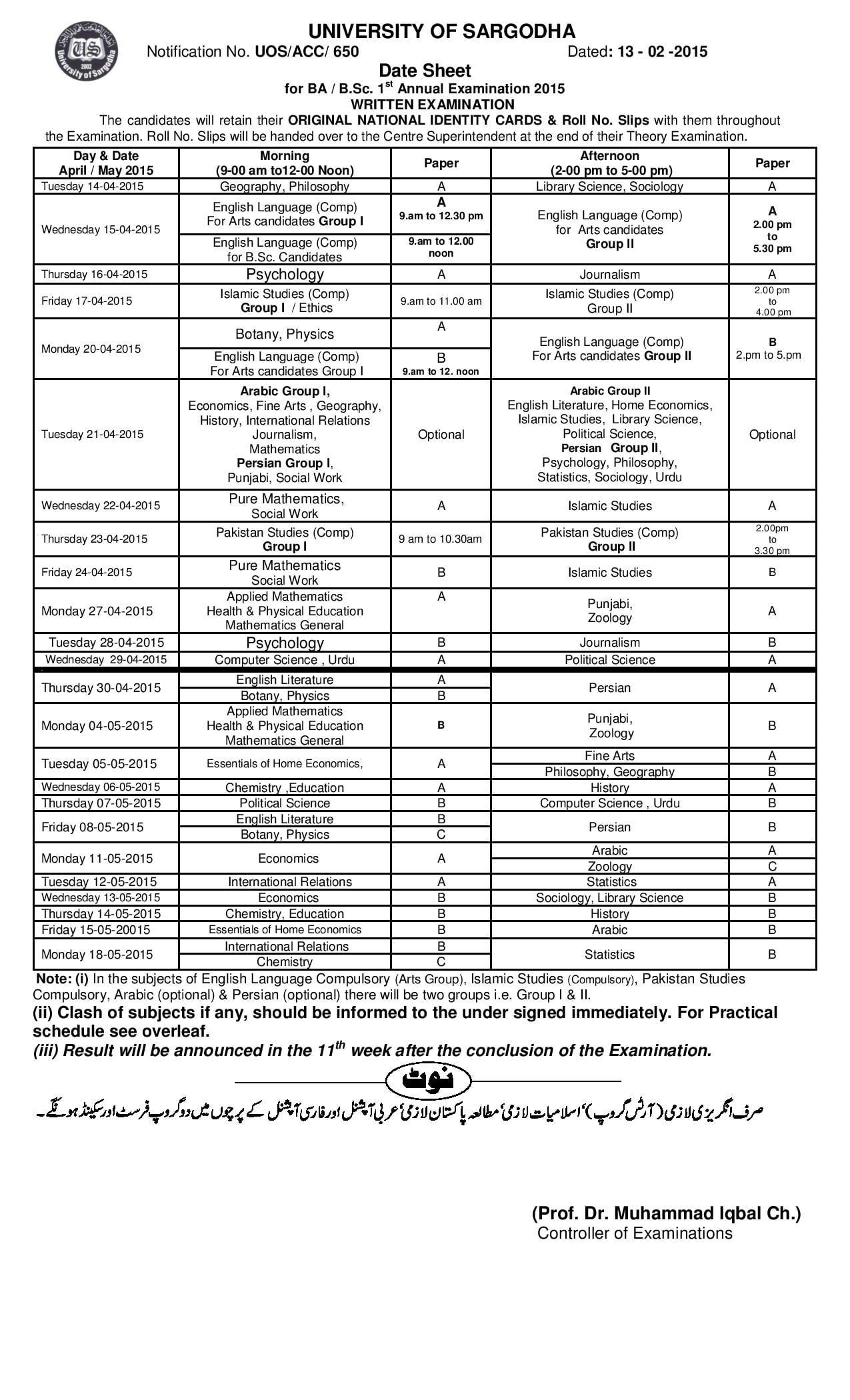 University of Sargodha UOS BA BSc Date Sheet Written