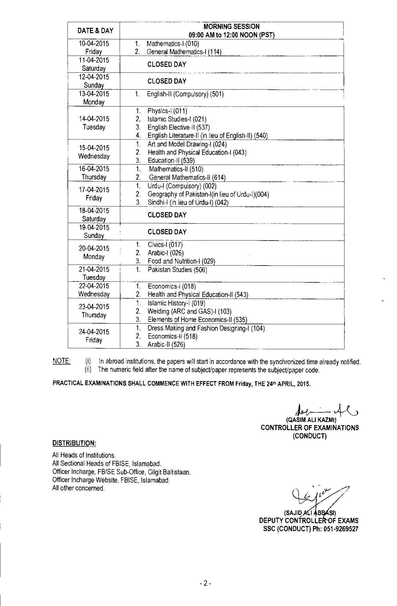 FBISE Federal Board Islamabad SSC Matric 9th 10th Class Annual