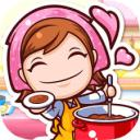 COOKING MAMA Let's Cook! Mod 1.45.1 Apk [Unlimited Money]