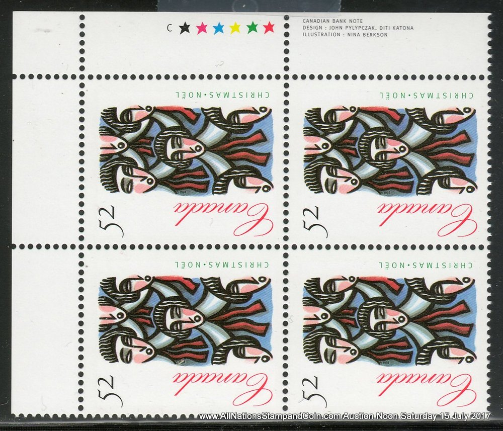 Canada #1534ii VFNH UR 1994 unissued 52c Christmas Plate Block $950