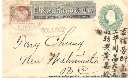 Barnards & Wells Fargo 3c SQ mixed franked Collect Chung Cover to New West