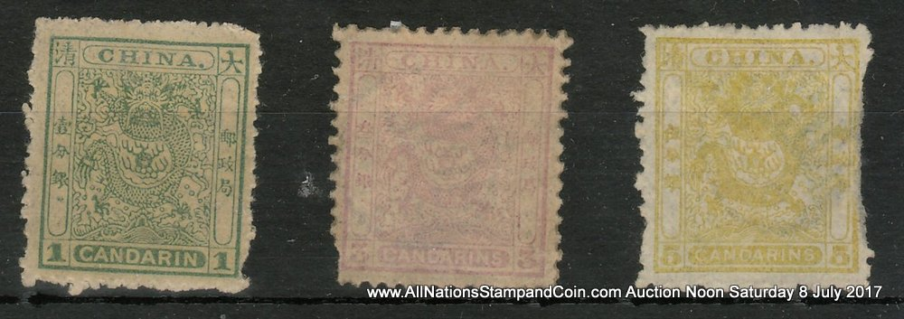 China #13-15 Unused 1888 1c-3c Set damaged perfs