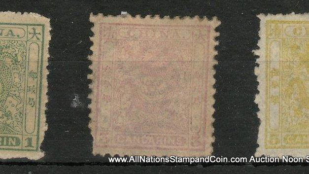 China #13-15 Unused 1888 1c-3c Set damaged perfs