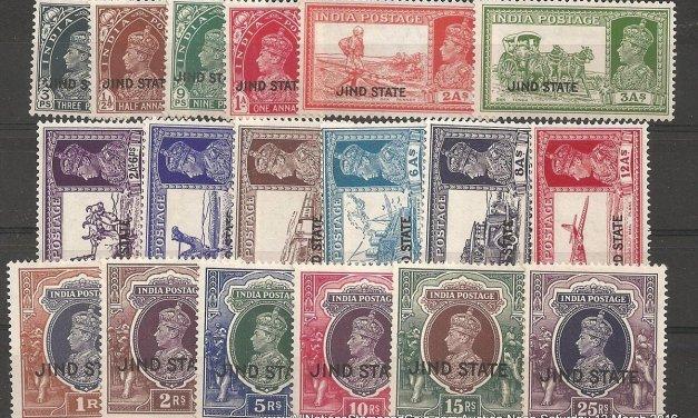 India/Jind #133-150 F/VF Mint 1937/38 3p-25R George VI Set