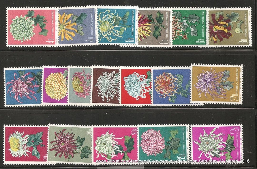 P.R. China #542-559 F/VF Never Hinged 1960/61 4f-52f Floral Set cple gum spots