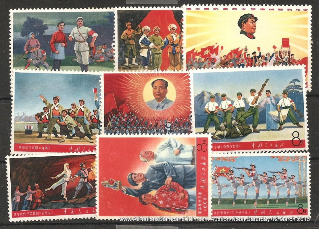 P.R. China #982-990 F/VF Never Hinged 1968 Literature & Art Set cple gum spots