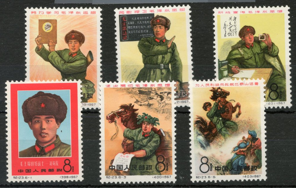 132 P.R. China #930-935 VFNH 1967 Liu Ying-chun Set US$330. (6)