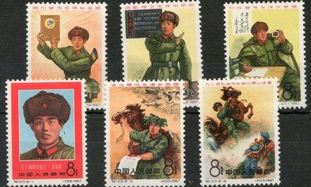 P.R. China #930-935 1967 Liu Ying-Chun Set