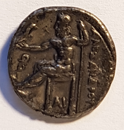 Alexander the Great 336-323 BC XF 3m Silver Drachm