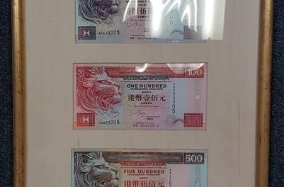 H.S.B.C. 1997 hand-signed 6-pc framed #305 Banknote Set