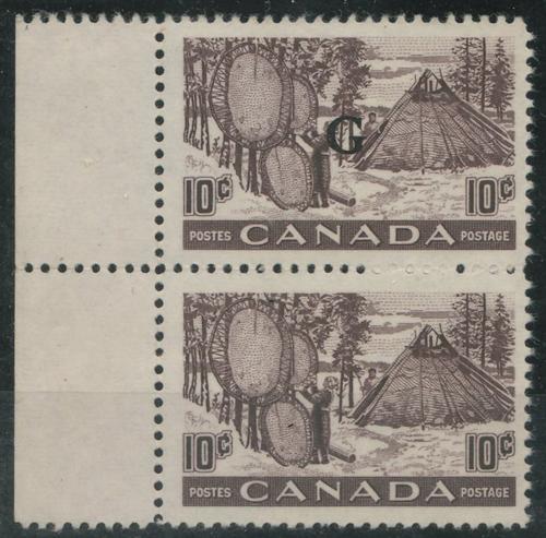 Lot94 Canada #O26a VFNH Missing G Variety in pair 1983 Brandon Cert.