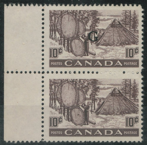 Lot 94 Canada #O26a VFNH Missing G Variety in pair 1983 Brandon Cert.