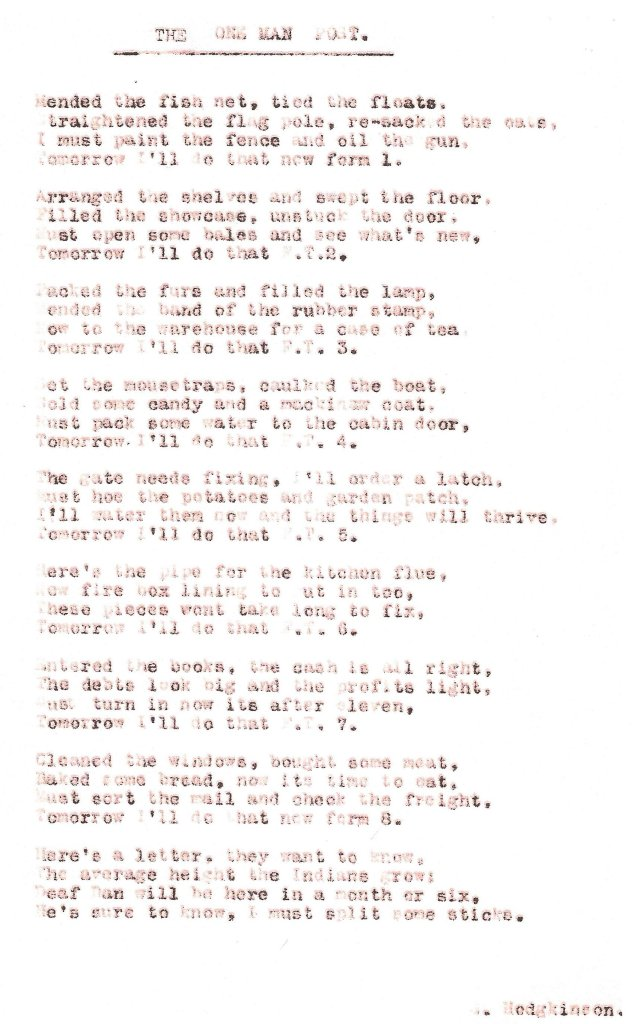 scan of poem