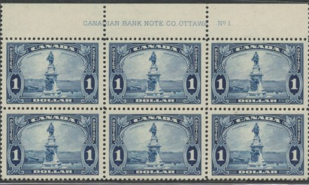 Canada #227 1935 $1 Champlain top margin Plate 1 Block (6)