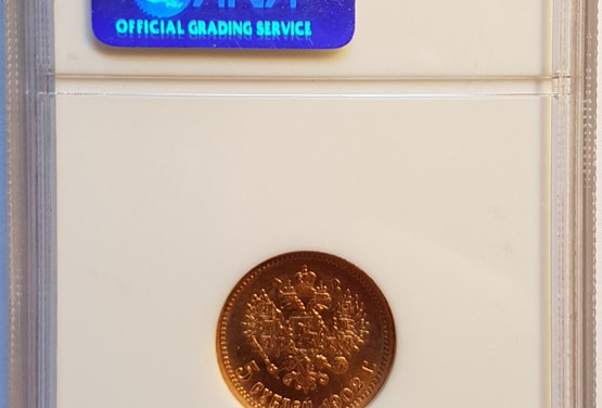 Russia NGC MS66 1902 Nicholas II Gold 5 Roubles