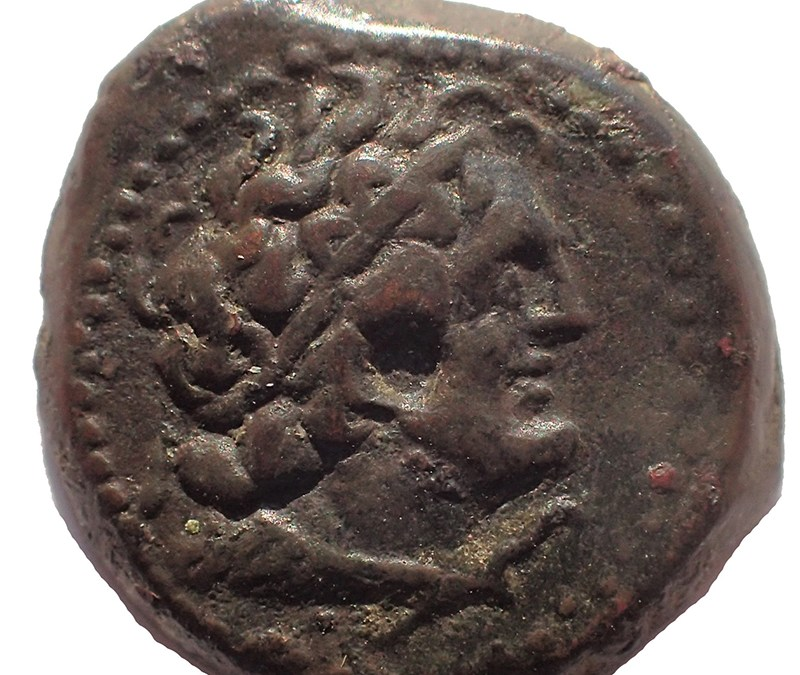 Ptolemaic Kings of Egypt 246-116 BC 3.9gm AE18 struck at Kyrene