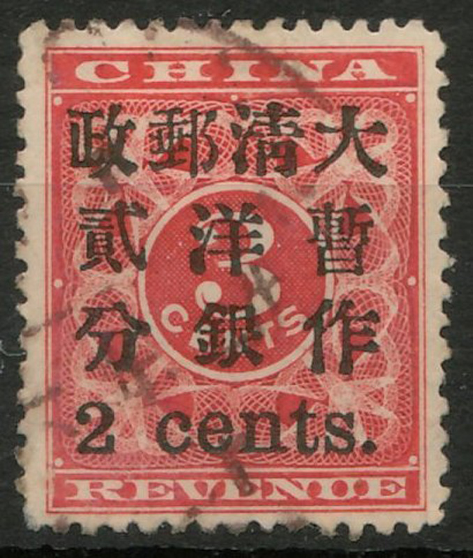 Red Revenue stamp overprinted