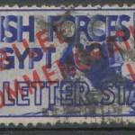 Egypt #M9 Used 1935 George V Jubilee Key issue