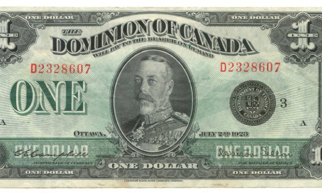 Dominion of Canada #DC-26j VG+ 1923 George V Horseblanket $1