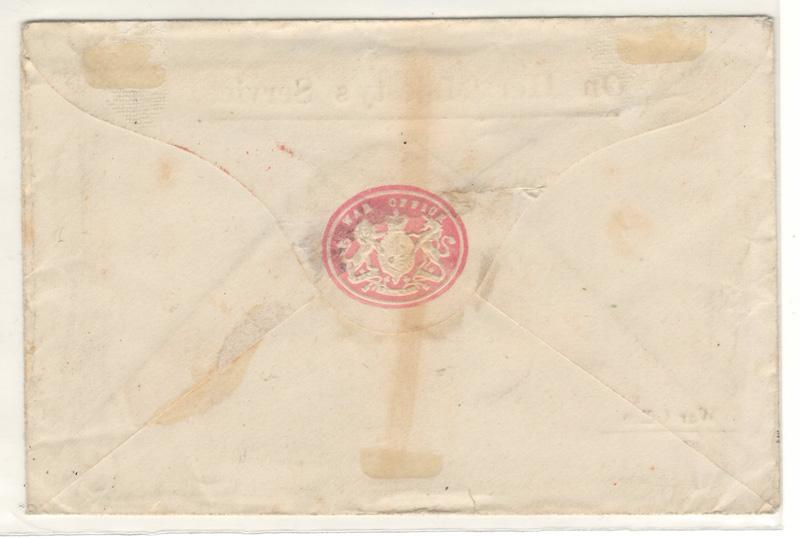 back of cover envelope