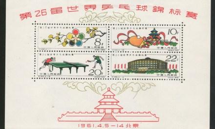 P.R. China #566a Mint 1961 Table Tennis Souvenir Sheet