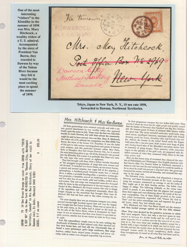 cover with printed information