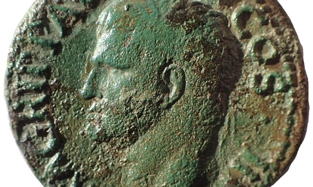 Agrippa As struck under Caligula w/ Neptune etc