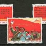 P.R. China #957-959 Used 1967 Mao Art & Literature Set US$490. (3)