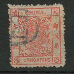 China #8a Fine Used 1883 3c Large Dragon