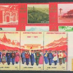 P.R. China #1067-1075 Mint 1971 50th Anniversary Set (9)