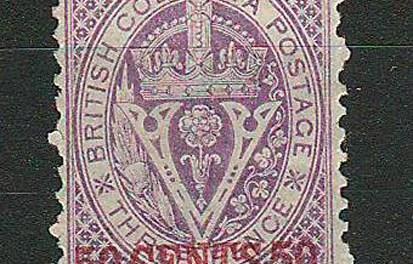 B.C. #17 Fine Mint O.G. 1869 50c on 3d Violet