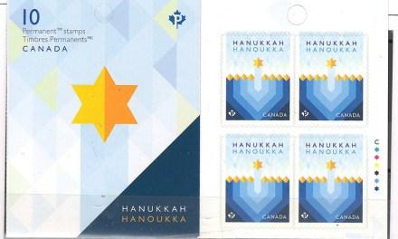 Canada #3051a VFNH 2017 recalled Hanukkah Booklet (10)