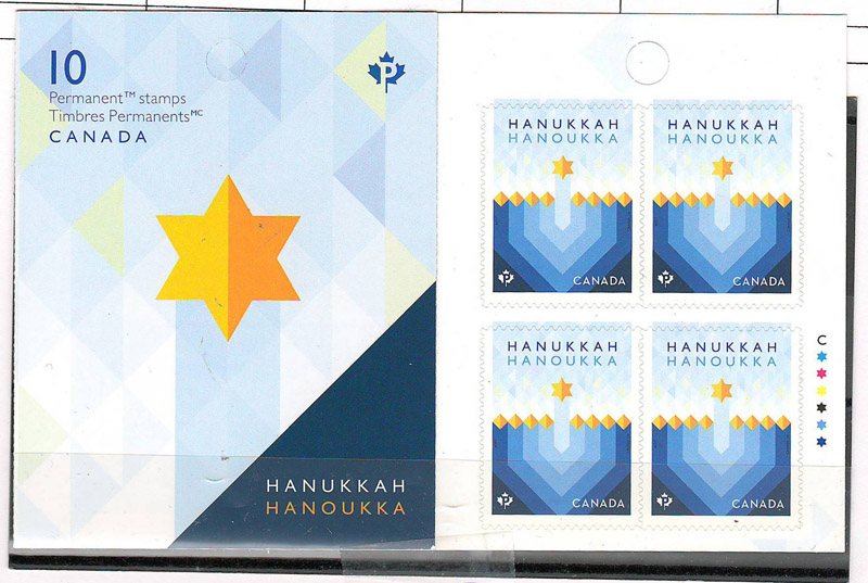 Hanukkah Hanoukka