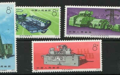 P.R. China #1211-4 Mint 1974 Industries Set