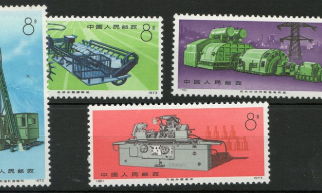 P.R. China #1211-4 Mint 1974 Industries Set