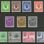 Abu Dhabi #15-251966 Set (11)