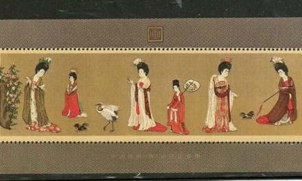 P.R. China #1904 1984 T89 Souvenir Sheet