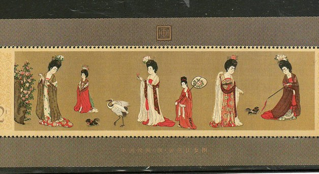 P.R. China #1904 1984 T89 Souvenir Sheet