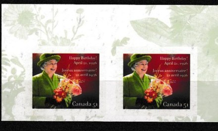 Canada #2142b VFNH 2006 52c Missing Die Cutting Imperf Pair
