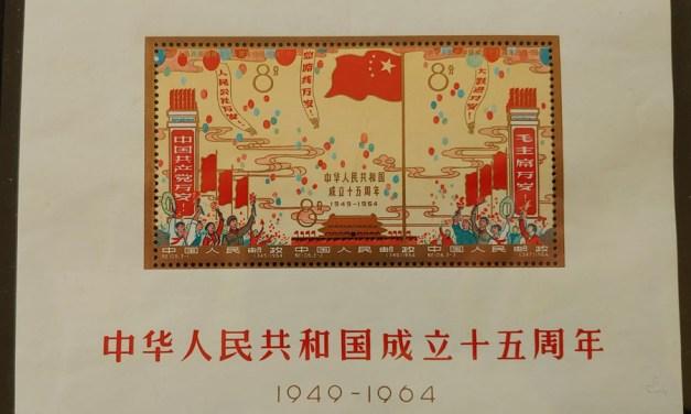 P.R. China #798a VFNH 1964 Souvenir Sheet