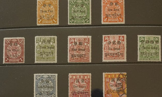 China/Tibet Offices #1-11 Mint and Used 1911 Set (11)