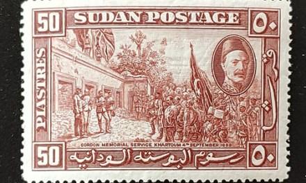 Sudan #59 VF Mint 1935 50p Red Brown